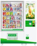 Apotheke-Verkaufäutomat mit Höhenruder Systeme