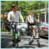 新製品の2016年のリチウム電池鎖のないEのバイク2の車輪の小型折りたたみの電気自転車