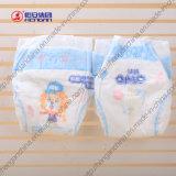 Évaluer un Cotton Like Disposable Baby Diaper