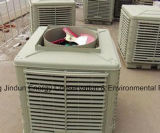 Workshop를 위한 산업 Energy Saving Ait Cooler