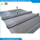 Maglia del metallo dell'acciaio inossidabile di alta qualità