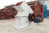 기계 망치 조쇄기를 분쇄하는 석탄 광재
