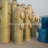 Gas Phase Particulate Formations Scrubber in Chemical Industriy
