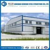 Chine Supply Structure en acier Structure en acier Structure hangar Steel Building Kits