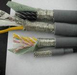 최상 PVC에 의하여 뒤틀리는 보호된 데이터 케이블 Liycy (TP)