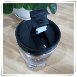 Self Stirring Cocktail Shaker Mixer Bottle (VK15026)