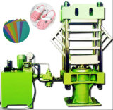 泡立つ版ゴム製機械加硫装置機械