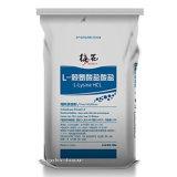 大きさの卸し売り供給の添加物Lリジンの供給の等級98.5%