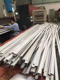良質の建築材の防火効力のある昆虫の抵抗316のステンレス鋼の幅木