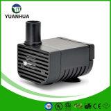 Yuanhua 잠수정은 샘 펌프를 귀여워한다