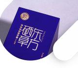 Caisse d'emballage de papier teinte par rectangle à haute teneur de produit de soins de santé de carton