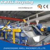 Твердое пластичное рециркулируя моющее машинаа материалов Machine/HDPE PP