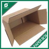 5 - Caixa de envio pelo correio corrugada da dobra Sell quente