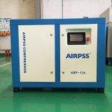 Compresor de aire del tornillo de la garantía de la calidad