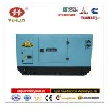 Новая конструкция! Супер молчком 12kw к генератору 200kw Xichai Fawde тепловозному для промышленной & домашней пользы