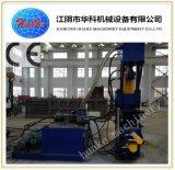 Kupferne oder Aluminium-Chips Briqueting Presse