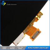 LG G4小型H525nのための元のLCDのタッチ画面