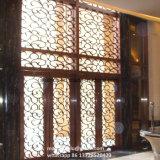 Cancello tagliato laser dell'acciaio inossidabile della mobilia dell'hotel