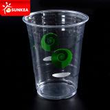 使い捨て可能で明確な透過ペットプラスチックスムージーのミルクセーキのコップ