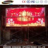 Alto Brightnes 8000CD schermo di visualizzazione esterno medio del LED P10 di 120W
