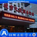 LEDのモジュールのよい安定性の屋外のフルカラーP10赤
