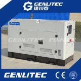 Генератор двигателя 20kVA Changchai (ZN490B) звукоизоляционный тепловозный (GCC20S)