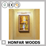 나무를 가진 귀여운 Suqare 벽 액자 또는 포스터 프레임
