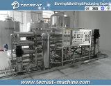 청량 음료 완전한 병조림 공장