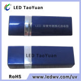 UV LED Bluetooth Portable 살균제