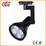 luz de la pista de 7W LED para los proyectores decorativos de la iluminación del almacén de ropa
