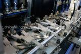 PLC制御を用いる経済のびんの打撃の形成の機械装置