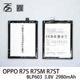 Batterie initiale de téléphone mobile de qualité pour Oppo R7s R7sm R7st Blp603