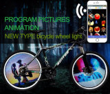 144のLEDプログラム可能な100つの映像の自転車猿の車輪ライト