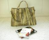 Мешки плеча /Handbags PU змейки кожаный (HYT-005)