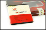 Батарея мобильного телефона для Sonyericsson Ba750