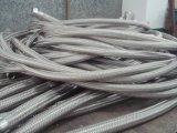 O aço inoxidável comum parafusado grita a mangueira flexível do metal (304 316L)