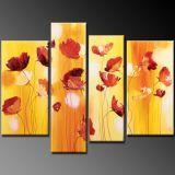 아름다운 꽃 화포 유화