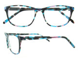 Marco óptico de Eyewear de las lentes del capítulo de la manera con Ce y FDA