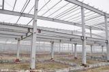 H Section Steel Beam en Columns voor Steel Buildings (SP-002)