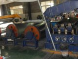 鍋または鍋のための熱間圧延アルミニウムコイル8011
