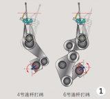 Hochgeschwindigkeitsanzeigeinstrument-Luft-Strahlen-Webstuhl 600rpm