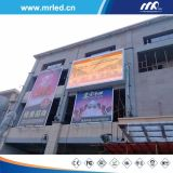 Muestras al aire libre de Mrled P10 LED Display/LED (tarjeta del CE, de la UL, de ETL LED)