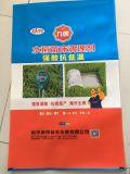 Bolsa de papel de la harina/bolsas de papel de la bolsa de papel de arroz/del embalaje del pan