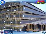 Fascio di sezione galvanizzato dell'acciaio per costruzioni edili H per costruzione (HB-001)