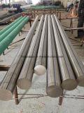 317L de Koude van het roestvrij staal trekt om Staaf