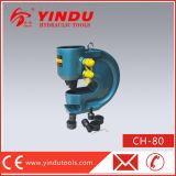 Гидровлический пунш отверстия (CH-80)