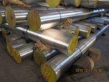 造られた鋼鉄丸棒