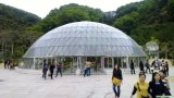Дешевая дом купола/дешево уютное гнездй/полуфабрикат дом купола