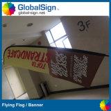 ポリエステルファブリック刃のフラグの印の旗を広告する決め付けられたロゴ