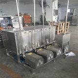 Cachetage de Quatre-Côté au vinaigre de sachet et machine à emballer multiligne